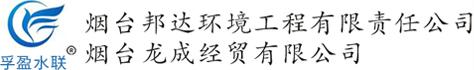烟台太阳雨太阳能热水器,空气能-烟台龙成经贸有限公司