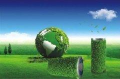 <b>太阳能热水器的安装事项</b>