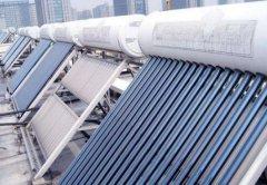 太阳能的利用方式